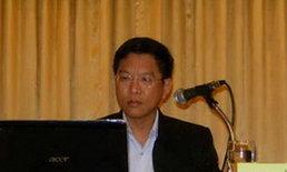 สปสช.เร่งแก้ปัญหาสายตาผิดปกติในเด็กไทย