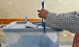 ผู้นำอัฟกานิสถานพอใจการเลือกตั้งปธน.