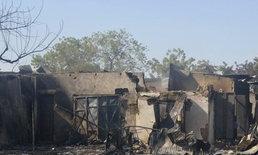 ส.ว.ไนจีเรียแฉพลเรือนถูกกลุ่มกบฏสังหาร135ราย