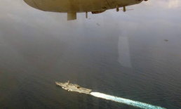 ทีมค้นหาMH370เตรียมส่งหุ่นสำรวจลงทะเล