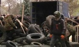 โดเนตสค์ขอรัสเซียช่วยป้องจากกองกำลังยูเครน