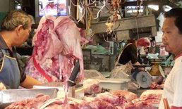 ชัยนาท เศรษฐกิจคึก คนแห่ซื้ออาหารสดฉลองสงกรานต์