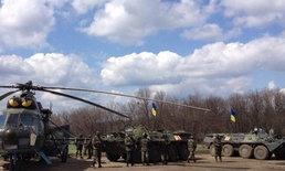 โอบามาต่อสายปูตินใช้อำนาจยุติแยกดินแดนยูเครน