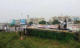 บัสพนักงานลพบุรี พลิกคว่ำอยุธยา เจ็บ 15
