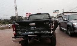 รถส่งผู้ป่วยของโรงพยาบาลชนท้ายกระบะเจ็บ3