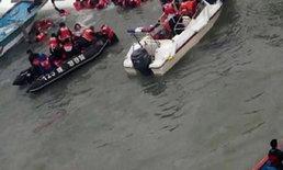 เฟอร์รี่จมเกาหลีใต้พุ่ง33ศพหาย269-อินโดฯเรือล่มดับ7