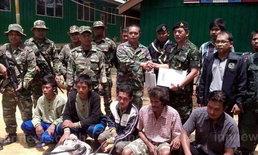 มาเลย์ปล่อย5คนไทยหลงป่าข้ามเขตแดนแล้ว
