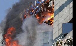 ไฟไหม้ตึกซัมซุงยังไร้การชี้แจงอย่างเป็นทางการ