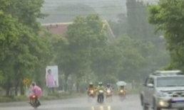 อุตุฯเผยไทยร้อนฝนฟ้าคะนองลมแรงขึ้นกทม.20%