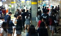 MRTขัดข้องมีเสียงดังหยุดวิ่งพระราม9ผู้โดยสารตกค้างอื้อ