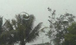 อุตุฯเผยไทยยังคงมีพายุฝนกทม.ฝนร้อยละ20