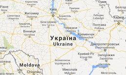 นายกเล็กเมืองสโลยันส์ยูเครนร้องปูตินส่งกำลังเข้าช่วย