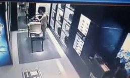 ผบช.สตม.เร่งสอบCCTVล่าโจรฉกนาฬิกาหรู