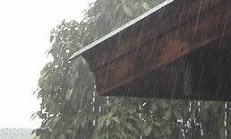 อุตุฯเผยไทยมีฝนเป็นแห่งๆ -กทม. ตก 40% ฟ้าคะนอง