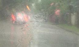 อุตุฯเตือนไทยมีฝนเพิ่มหนักบางแห่ง8-10ก.ค.57