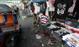 ศาลอาญาอนุมัติหมายจับ7คนโยงมือยิงM79ถล่มกปปส.