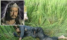 นักแสดงช่อง7 แทงโจรกระเจิง วิ่งไปตายกลางทาง