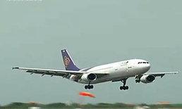 เครื่องบินไทยวุ่น! ผู้โดยสารเมาตีกันหัวแตก