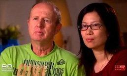 """พ่อแม่ชาวออสซี่ยันไม่ได้ทอดทิ้ง """"น้องแกมมี่"""" เตรียมต่อสู้เพื่อนำลูกกลับออสเตรเลีย"""