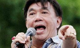 """""""ดร.เสรี"""" เผยกิจวัตรช่วงถูกคุมตัว """"เพื่อไทย"""" ร้องเพลง-ครูประทีป วิ่งทุกเช้า"""