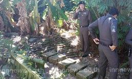 พบRPG60กระสุน5ลังที่ชลบุรี-ลอกท่อนนท์เจอกระสุนอื้อ