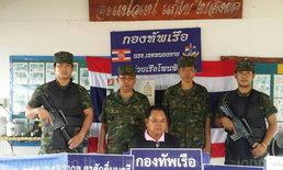 ทหารเรือโพนพิสัยจับชายยาไอซ์-ยาบ้า5,400เม็ด