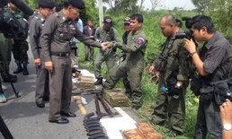 พบอาวุธสงคราม RPGปืนทิ้งคู้บอน27-สภาพใหม่พร้อมใช้