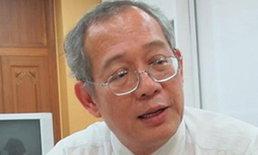 โปรดเกล้าฯสมชาย ใบม่วงพ้นผู้ตรวจราชการICT