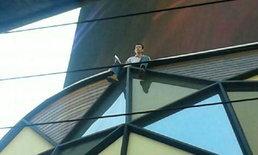 พ่อเครียดปีนตึก! ลูกถูกปืนลั่นใส่บาดเจ็บคดีไม่คืบ
