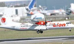 ผช.นักบิน Thai Lion Air วูบ กัปตันวกจอดฉุกเฉิน