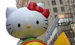 'Hello Kitty' แท้จริงแล้วไม่ใช่แมว