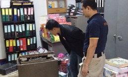 ยกเค้าตู้เซฟเงินสดบริษัทปูน กวาดไป 5 แสนก่อนหนีลอยนวล คาดคนในรู้เห็น