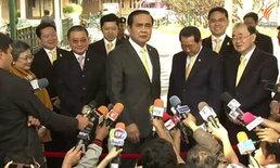 นักข่าวประจำทำเนียบฯ-สภา งดตั้งฉายารัฐบาล พล.อ.ประยุทธ์-สนช.