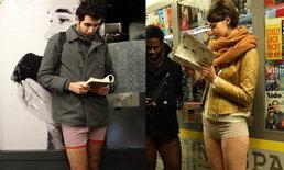 หนุ่มสาวร่วมกิจกรรม ถอดกางเกงขึ้นรถใต้ดิน