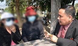 4 สาวโร่แจ้งความ ถูกลวงถ่ายแบบแล้วข่มขืน แถมถ่ายคลิปลงขายในเฟซบุ๊ก