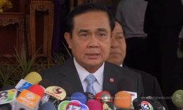"""ผิดหวังสหรัฐฯ! """"บิ๊กตู่"""" ยืนยันไทยมีศักดิ์ศรีให้เกียรติทุกประเทศ"""