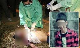 วอนช่วย! หนุ่ม 17 ถูกฆ่าปมติดพันเด็กเสี่ย หวั่นคดีเงียบ