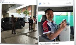 ชาวเน็ตชม! หน.พรรคภูมิใจไทย ขับเครื่องบินส่งหัวใจบริจาค