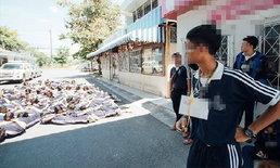 รับน้องลามถึงมัธยมฯ แชร์สนั่น ภาพรับน้องโรงเรียนดังนครศรีฯ นอนกลิ้งกับพื้น-ตากแดด