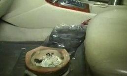 หนุ่มใหญ่ฮ่องกงฆ่าตัวตายพิสดาร จุดเตาถ่านในรถ