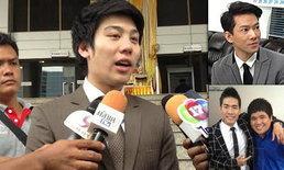 ศาลจำคุกวู้ดดี้-แจ๊ค 1 ปี ชายอานันทวีป 3 ปี คดีหมิ่น ไฮโซแชมป์