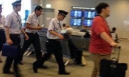คำรณวิทย์ บินกลับไทยแล้ว หลังญี่ปุ่นปล่อยตัว