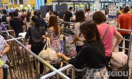 สนามบินดอนเมือง ตรวจเข้มสัมภาระ แนะผู้โดยสารเผื่อเวลา 2 ชม.ครึ่ง