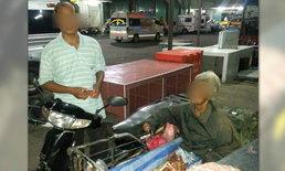หนุ่มใหญ่ขี่รถพาแม่ข้ามจังหวัด ร้องหมอฉีดยาผิด-ทำพิการ