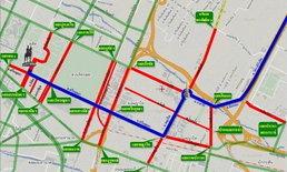เช็กเส้นทางปิดถนนและรถเมล์ งาน Bike for Mom ปั่นเพื่อแม่ 16 ส.ค.