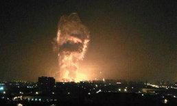 จีนคลังสารเคมีระเบิดรุนแรงที่เทียนจิน ยอดเสียชีวิต 44 ราย