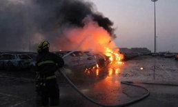 เหตุระเบิดที่เทียนจิน นักดับเพลิงพลีชีพแล้ว 12 ราย