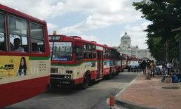 เช็คเส้นทาง..รถเมล์ปรับเปลี่ยนทางในวันที่ 16 สิงหาคมนี้