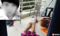 เผยผลชันสูตรนศ.จีน พ่อแม่เตรียมทำพิธีศพในไทย