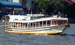 """""""เรือด่วนเจ้าพระยา-เรือคลองแสนแสบ"""" ลดค่าโดยสาร 1 บาท-มีผล 20 สิงหาคมนี้"""